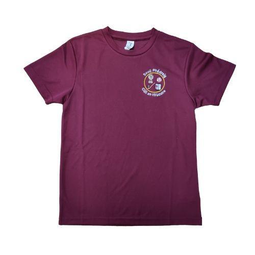 Scoil Phadraig AWDis Cool Tee Shirt