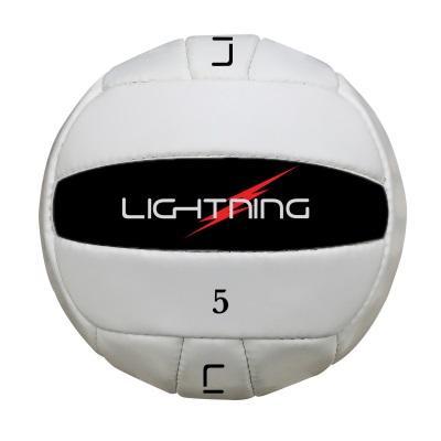 Lightning training ball Colgan Sports